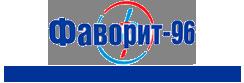 ООО Фаворит - 96