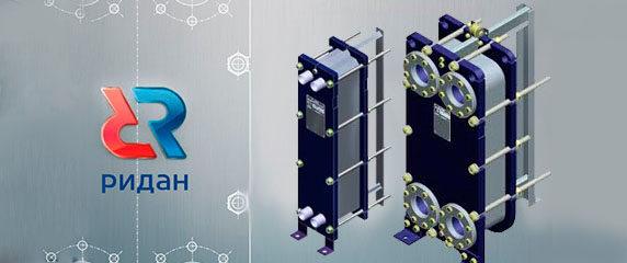 """<span class=""""light"""">Наша</span> компания стала официальным партнером АО «Ридан»"""